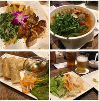 歓迎会&バースデー祝いを、コムフォー@大崎シンクパークのベトナム料理w/フォーで♪ - Isao Watanabeの'Spice of Life'.
