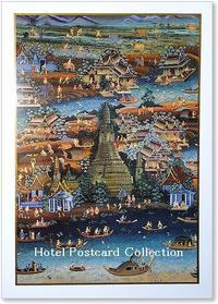 Shangri-La Hotel Bangkokシャングリ・ラ・ホテル バンコク - Hotel Post Card Collection