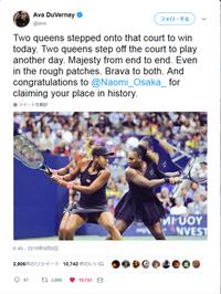 ナオミとセリーナの涙US Open 2018 - いぬのおなら