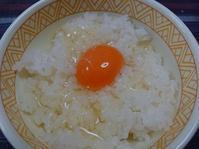9/8夜勤明けVol.2贅沢な卵かけトリュフしょうゆ で 卵かけごはん - 無駄遣いな日々
