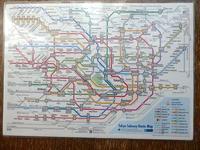 東京メトロ  Map - In one¥'s true colors