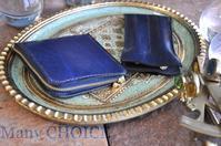 革の宝石ルガトー・L型財布と2本差しペンケース・時を刻む革小物 - 時を刻む革小物 Many CHOICE~ 使い手と共に生きるタンニン鞣しの革