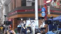 今年もジャズに浸りたい - おでかけメモランダム☆鹿児島