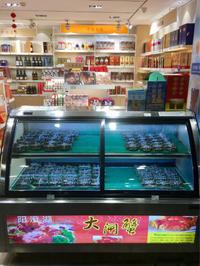 上海浦東空港で蟹が買える! - bluecheese in Hakuba & NZ:白馬とNZでの暮らし