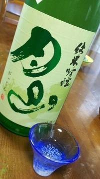 吉田酒造「月山改良雄町」純米吟醸無濾過原酒 - やっぱポン酒でしょ!!(日本酒カタログ)