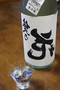 佐久の花酒造 「裏佐久の花 夏の直汲み生」純米吟醸 - やっぱポン酒でしょ!!(日本酒カタログ)