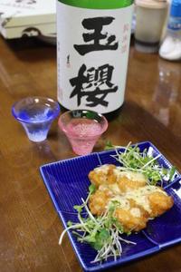 玉櫻酒造「玉櫻夏純米」純米 - やっぱポン酒でしょ!!(日本酒カタログ)