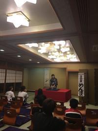 大学生の落語会に行ってきました! - ふくい女将日記~宝永(ほうえい)旅館、おかみでございます。