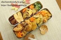 天丼弁当&今日の御出勤ごぱんセット&朝焼け - おばちゃんとこのフーフー(夫婦)ごはん
