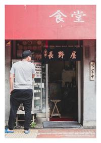 店選び - ♉ mototaurus photography