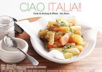 チャオイタリア! キャンペーンでpicard(ピカール)のイタリアンがお値打ち#ピカールフード#picardfood - 東京女子フォトレッスンサロン『ラ・フォト自由が丘』-写真とフォントとデザインと現像と-