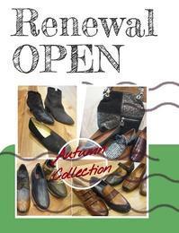 リニューアルオープンのお知らせ - 鎌倉靴コマヤblog