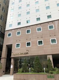 ソウルのホテル東横インソウル江南 - 今日も食べようキムチっ子クラブ (料理研究家 結城奈佳の韓国料理教室)