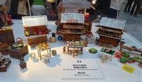 ジオラマの世界★香港ミニチュア展(その5) - さんじゃらっと☆blog2