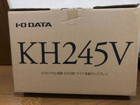 液晶モニター、LGからI-O DATAへ - 父ちゃんの独り言・・・。