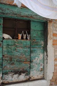 ガラスの島とパパノエル - アルルの図書館* 旅する古道具屋