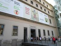 やっぱり見ておきたい美術館@マドリッドーーソフィア王妃芸術センター - Buona giornata フィレンツェアパート滞在