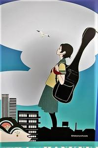藤田八束の若者たちへの期待・・・・仕事に求める生き甲斐、私生活に求める生き甲斐 - 藤田八束の日記