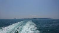 航跡。 - 青い海と空を追いかけて。