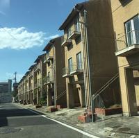 Maison Tottori - 裏LUZ