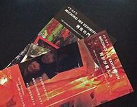 台風の通過以来、バンビは・・・ - 太田 バンビの SCRAP BOOK
