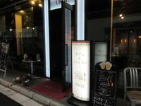高槻新店開拓。カフェ&レストランURGEにお邪魔。 - rodolfoの決戦=血栓な日々
