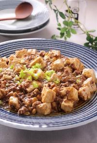 子どもも食べられる麻婆豆腐 - cafeごはん。ときどきおやつ