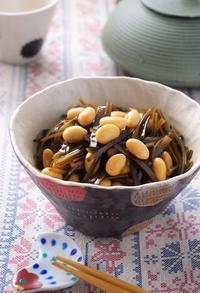 常備菜に・・・昆布と大豆の煮物 - cafeごはん。ときどきおやつ