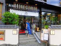 上野9月10日(月) - しんちゃんの七輪陶芸、12年の日常