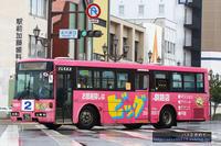 (2018.8) くしろバス・釧路200か291 - バスを求めて…