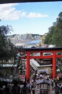 ■御朱印巡り【日本三大弁財天江の島神社】 - 「料理と趣味の部屋」