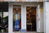 shop window 014 - LUZ e SOMBRA