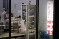 shop window 016 - LUZ e SOMBRA