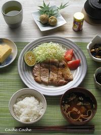 豚肉の粕漬け焼き定食 - Cache-Cache+