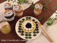 【簡単おやつレシピ】ズボラ式簡単タルト&キッシュ生地の作り方とアオハタジャムで簡単タルト作り♪ - 10年後も好きな家