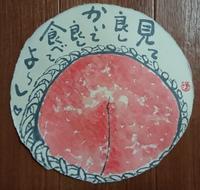 丸い紙 に 桃 を描く - ムッチャンの絵手紙日記