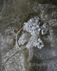 色味を抑えて~小花のコサージュ - 布の花~花びらの行方 Ⅱ