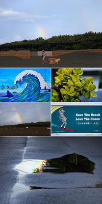 2018/09/10(MON) 虹が出た朝です。 - SURF RESEARCH