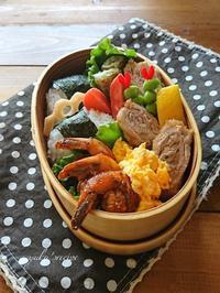 9.10肉巻きカツ弁当と『今日の美活』 - YUKA'sレシピ♪