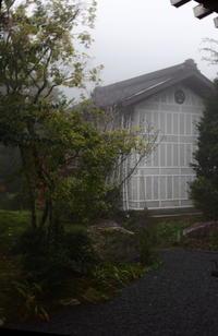 朝靄(^.^) - 自然の中でⅡ
