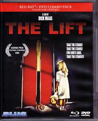 「悪魔の密室」De Lift  (1983) - なかざわひでゆき の毎日が映画三昧