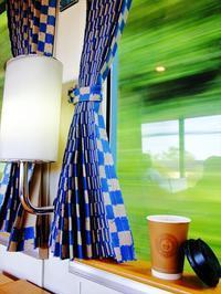 トラベラーリッド - 今日も丹後鉄道