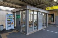 丹鉄の待合所#07福知山駅待合所 - 今日も丹後鉄道