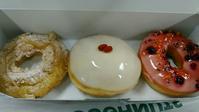Krispy Kreme Doughnuts(クリスピー・クリーム・ドーナツ)『台湾パイナップルケーキ etc.』 - My favorite things