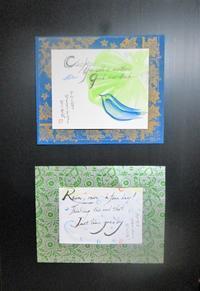 英語俳句展覧会終了 - 石のコトバ