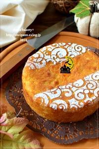 Halloween menu満載の10月lesson - *sheipann cafe*