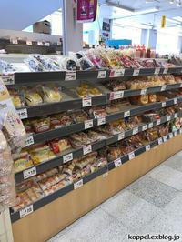 9月11日、札幌市内の現状:食料事情はようやく回復 - リスバカ日誌2