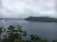 (弟子屈名所)摩周湖 / Lake Mashu - Macと日本酒とGISのブログ