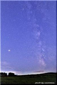 新月の夜に - 北海道photo一撮り旅