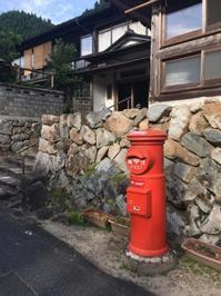 2018の夏休み8湯村温泉のお湯に浸る - ホリー・ゴライトリーな日々